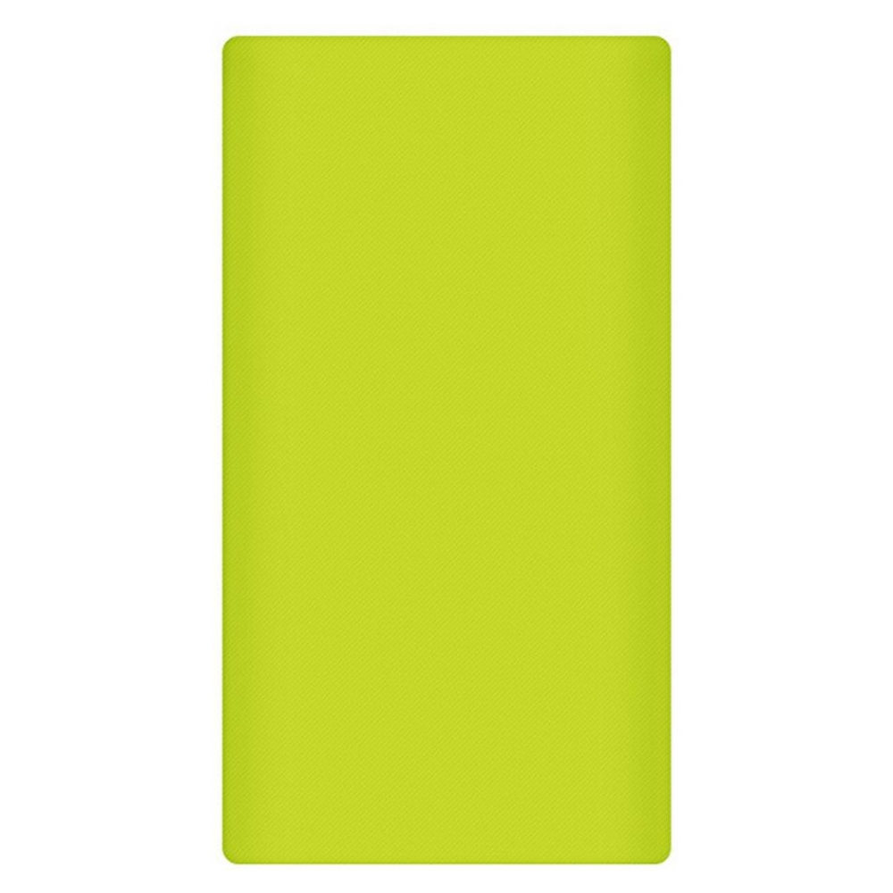Чехол для Xiaomi Mi Power Bank 20000mAh 2С (Green)
