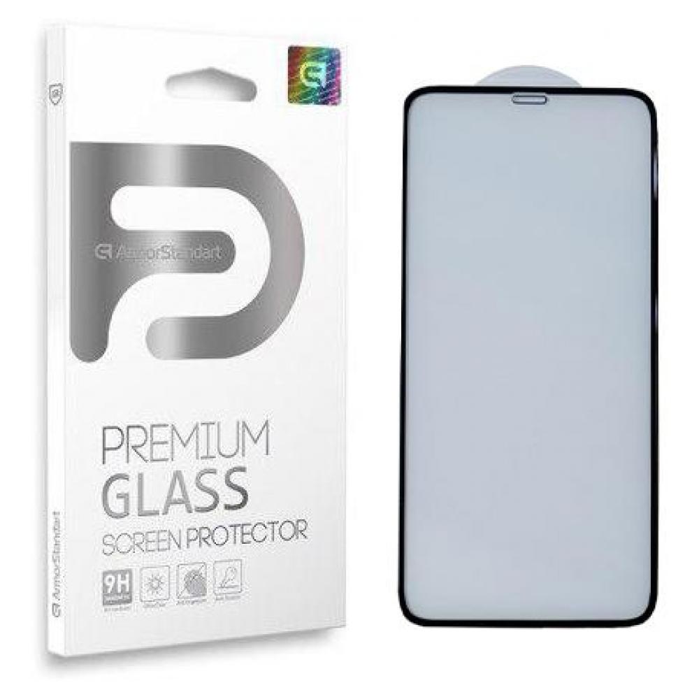 Защитное стекло ArmorStandart Full-Screen 3D PREMIUM для Apple iPhone XS Max Black (ARM53068)