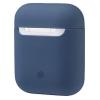 Чехол Armorstandart Slim Case для Apple AirPods Blue Horizon (ARM53671)
