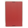 Чехол Classic Slim Stand Leather Case для Lenovo A7600 Red